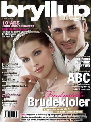 brullup-og-fest-cover